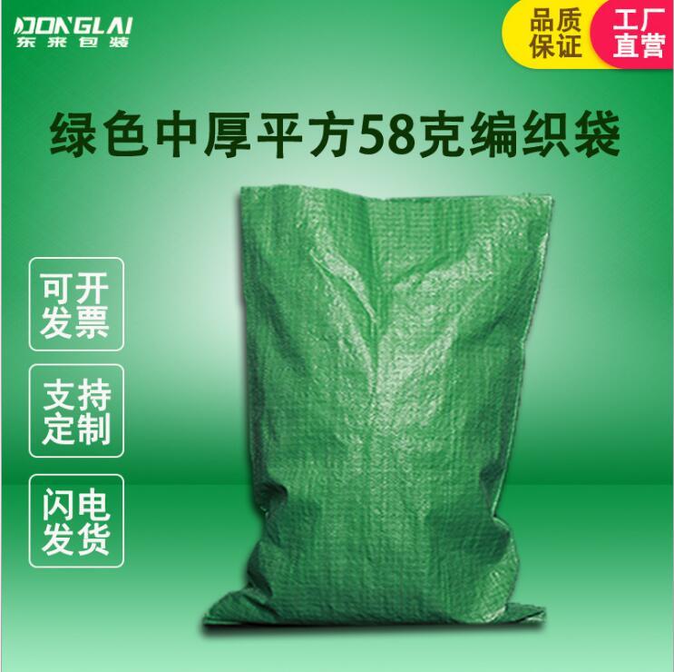 绿色平方58克中厚